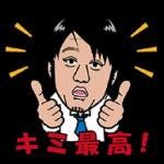 坂上忍氏に学ぶ ビジネスでの営業力 コミュニケーション能力
