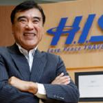 「HIS」創業「ハウステンボス」再生 「澤田秀雄」氏に学ぶ起業家精神