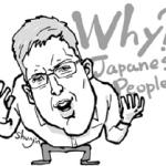 「アンガーマネジメント」怒りの感情をコントロール「Why Japanese People?!」