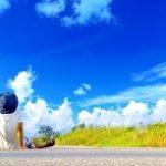 ポジティブ運気・美しい空澄んだ空気幸せはいつも身近なところにある